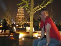 Big Goose Temple