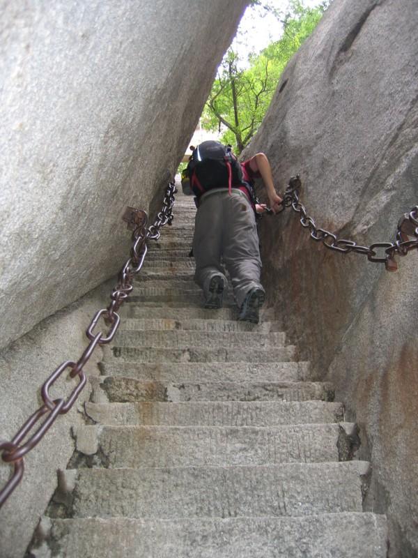 Hua Shan steps